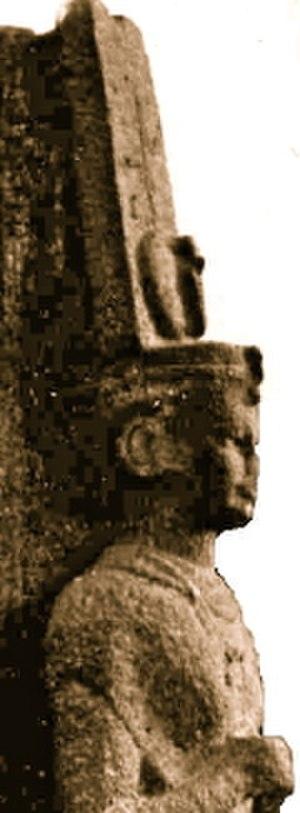 Shanakdakhete - Shanakdakheto statue (Cairo Museum)