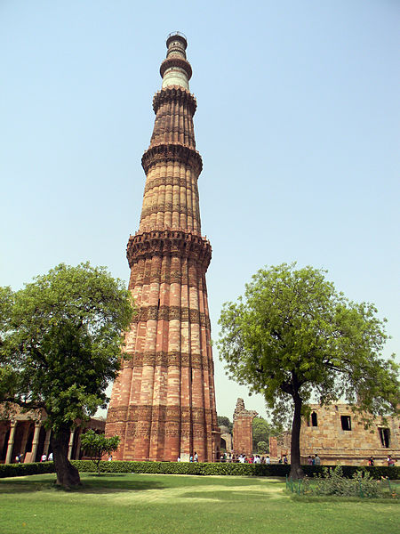 File:Qutub Minar Delhi 02.jpg