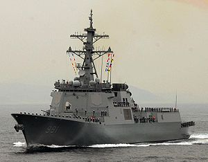 Sejong the Great (DDG-991)