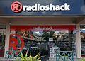 Radio Shack store.jpg