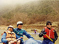 Rafters Sp1995 RioChama NM.jpg