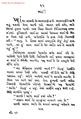 Rasdhar 3 C.pdf