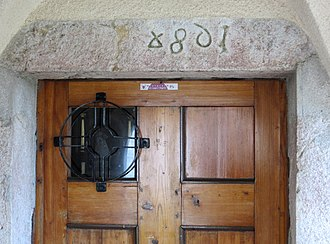 Rašica, Ljubljana - Door casing, dated 1684