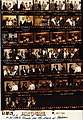 Reagan Contact Sheet C16129.jpg