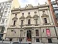 Real Academia Nacional de Medicina (España) 03.jpg