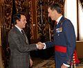 Recepción Rey Felipe VI.jpg