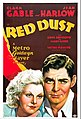 Red-Dust-1932-film-poster (2).jpg