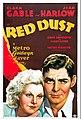 Red-Dust-1932-film-poster (2).jpg