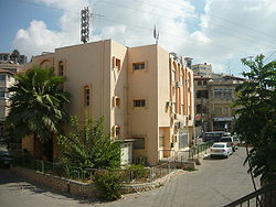 Reineh local council building