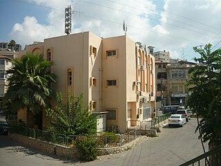 Reineh Place in Israel