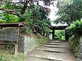 Remains of an ancient structure of Ozoyashiki-house.JPG