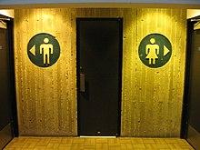 Unisex public toilet wikipedia for Pro transgender bathroom arguments