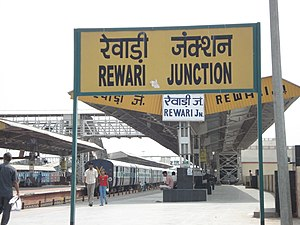 Rewari railway station - Wikipedia