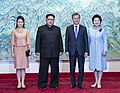 Ri Sol-ju, Kim Jong-un, Moon Jae-in, and Kim Jong-sook (April 27, 2018).jpg