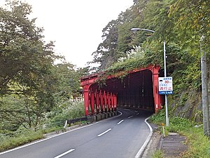 Rock shed - Rock shed on Niigata Prefectural Road, Japan