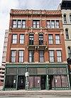 Nathaniel Ropes Building