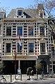 Rotterdam westelijk handelsterrein toegang.jpg