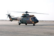 Royal Jordanian Air Force helicopter