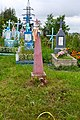 Rozhyshche Volynska-grave of unknown soviet warrior-I.jpg