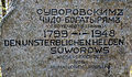 Russenfriedhof Weingarten-3893.jpg