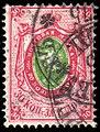 Russia 1868 30k vertically laid paper - 23y.jpg