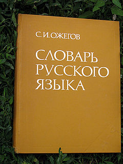Free Encyclopedia Russian Language Edition 26