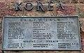 SAAF and the Korean War - plaque-001.jpg