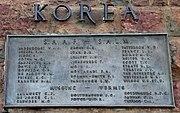 SAAF and the Korean War - plaque-001