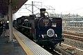 SL Kita-Biwako-011.jpg