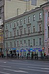 SPB Newski house 19.jpg