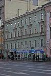 SPB Newski house 19.jpg