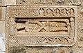 ST.-Génis tombstone MHR91 20086604212.jpg