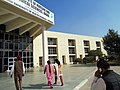 STATE INSTITUTE OF NURSING AND PARAMEDICAL SCIENCES, BADAL (1).jpg