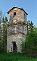 Saduküla õigeusu kiriku varemed.jpg
