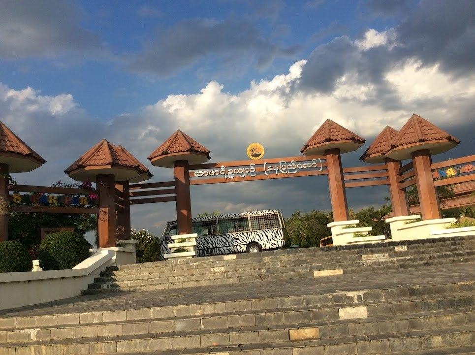 Safari Park Naypyitaw 001