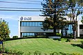 Sage Publications Headquarters Newbury Park.jpg