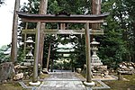 Saguriten-Shrine in Iwayama, Ujitawara, Kyoto July 6, 2018 20.jpg