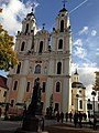 Saint Catherine's Church, Vilnius, Lithuania.jpg