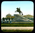 Saint Petersburg. Peter the Great Monument (The Bronze Horseman) on Senatskaia Ploshchad', with the Admiralty Building in the back 3.jpg