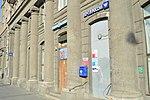 Saint Petersburg Post Office 197022 - 3.jpeg