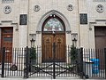 Saints Kyril & Metodi Bulgarian Eastern Orthodox Cathedral 04.JPG