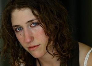"Marcella Grace Eiler - Marcella ""Sali"" Grace Eiler was an American activist and dancer who was murdered in 2008 while travelling in Mexico."