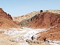 Salt Mine Atlas Mountains Morocco.jpg