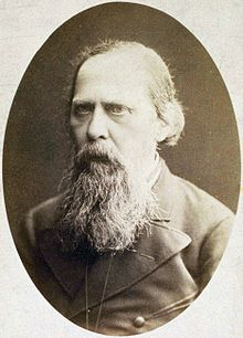 Салтыков-Щедрин, Михаил Евграфович — Википедия