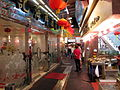 Sam Ka Tsuen Restuarants 201106.jpg