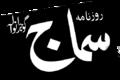 Samaj logo.png