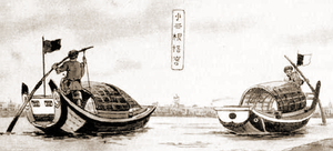 Sculling - Chinese sampan propelled by yáolǔ via single-oar sculling.