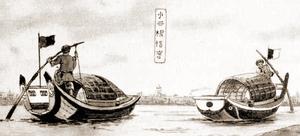 Sculling - Chinese sampan propelled by yáolǔ via single-oar sculling.