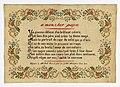 Sampler (France), 1852 (CH 18616741).jpg