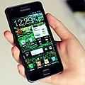 Samsung Galaxy S II in hand.jpg